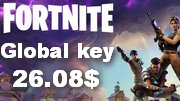 купить FORTNITE Standard Edition