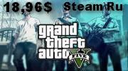 Grand Theft Auto 0 (STEAM Gift,RU+CIS) + 0 Подарка
