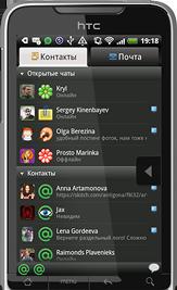 Mail.Ru Mobile