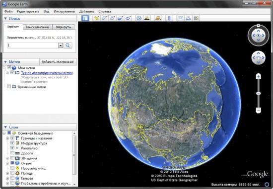 Google Earth ru