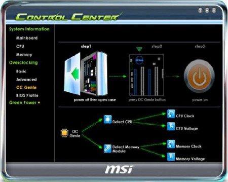 MSI Control Center
