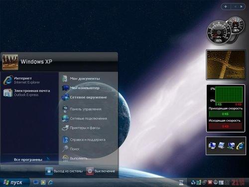 Темы для Windows